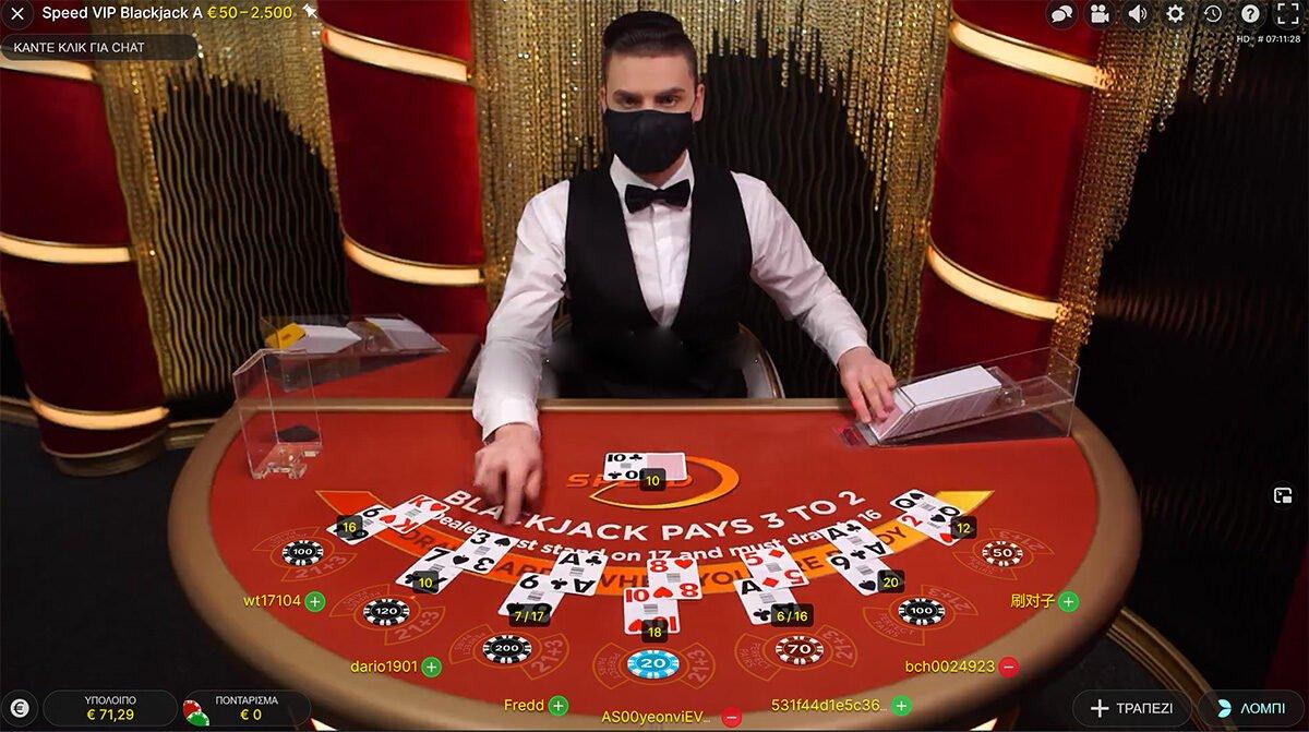 Τα χαρακτηριστικά του speed blackjack